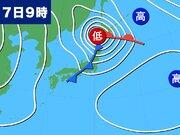 7日(日)は北日本で荒天に警戒 関東は夏のよう