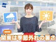 10月7日(日)朝のウェザーニュース・お天気キャスター解説