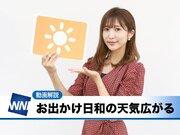 あす10月8日(月)のウェザーニュース・お天気キャスター解説