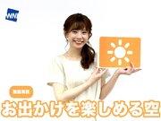 10月8日(月)朝のウェザーニュース・お天気キャスター解説