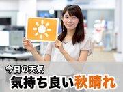 10月9日(水)朝のウェザーニュース・お天気キャスター解説