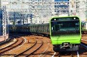 JR東日本、首都圏で大規模計画運休 東海道線12日10時から、山手線12日13時から