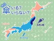 ひと目でわかる傘マップ  10月11日(金)