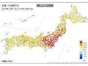 東京 10月上旬は過去2番目の高温に
