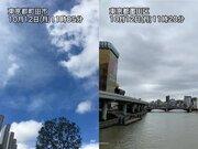 東京は西と東で明暗分かれる 午後は晴れのエリアが東に拡大