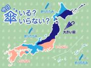 ひと目でわかる傘マップ  10月13日(日)