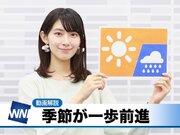 あす10月15日(木)のウェザーニュース お天気キャスター解説