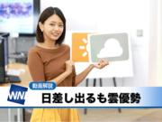あす10月15日(月)のウェザーニュース・お天気キャスター解説