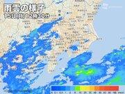 東京都心など関東南部、午後は弱い雨に