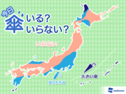 ひと目でわかる傘マップ  10月15日(月)