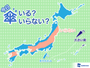ひと目でわかる傘マップ  10月16日(火)