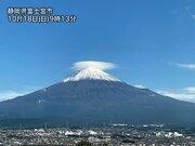 雪が増した富士山に笠雲 東京都内からも姿見える