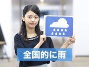 10月19日(土)朝のウェザーニュース・お天気キャスター解説
