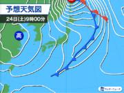 週末は北日本で荒天のおそれ
