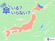 ひと目でわかる傘マップ  10月21日(日)