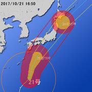 【台風第21号に関する情報】平成29年10月21日16時44分 気象庁予報部発表