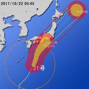 【台風第21号に関する情報】平成29年10月22日05時05分 気象庁予報部発表