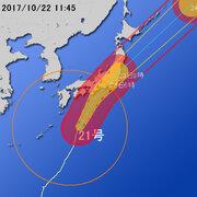 【台風第21号に関する情報】平成29年10月22日11時16分 気象庁予報部発表