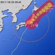 【台風第21号に関する情報】平成29年10月23日05時34分 気象庁予報部発表