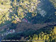 新潟県中越地震から15年 震災で全村避難した山古志村はいま