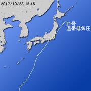 【台風第21号に関する情報】平成29年10月23日16時32分 気象庁予報部発表