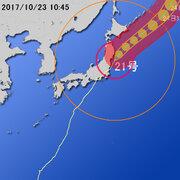 【台風第21号に関する情報】平成29年10月23日10時41分 気象庁予報部発表