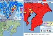 千葉県鴨川市 市内全域に避難指示 大雨で加茂川と曽呂川が氾濫のおそれ 警戒レベル4