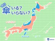 ひと目でわかる傘マップ  10月25日(木)