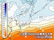 週末以降は寒気南下 東京都心でも朝は一桁の気温に
