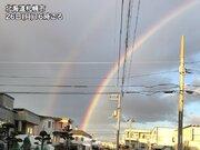 札幌でダブルレインボー 雨の後に虹が出現