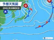北日本は週半ばに季節を進める雨 週末は冷え込み厳しく冬の便りも