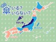 ひと目でわかる傘マップ 10月27日(日)