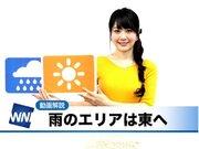 10月27日(土)朝のウェザーニュース・お天気キャスター解説