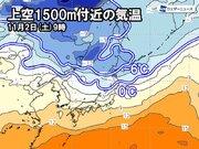 11月とともに初冬到来か 気温低下し、北海道は初雪も