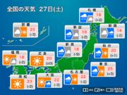 今日の天気 東日本・北日本では強雨や雷雨に注意