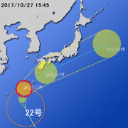 【台風第22号に関する情報】平成29年10月27日16時20分 気象庁予報部発表