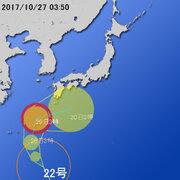 【台風第22号に関する情報】平成29年10月27日05時42分 気象庁予報部発表