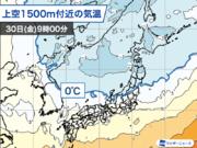 週末は季節さらに前進 東京でも最低気温が一桁に