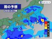 明日29日(火)は被災地で再び雨 新たな災害に注意を