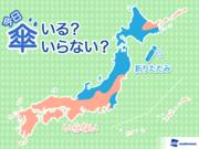 ひと目でわかる傘マップ  10月28日(日)