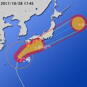 【台風第22号に関する情報】平成29年10月28日16時58分 気象庁予報部発表