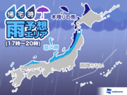29日(月) 帰宅時間帯の天気 日本海側は傘必須