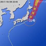 【台風第22号に関する情報】平成29年10月29日22時32分 気象庁予報部発表