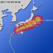 【台風第22号に関する情報】平成29年10月29日04時55分 気象庁予報部発表
