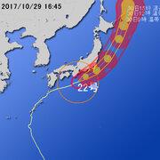 【台風第22号に関する情報】平成29年10月29日16時40分 気象庁予報部発表