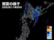 北海道 夜にかけて風が強い状態続く 沿岸部は暴風に警戒