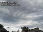 北海道 12月並みの寒気の影響で大気の状態不安定 雷雨やアラレに注意