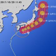 【台風第22号に関する情報】平成29年10月29日10時59分 気象庁予報部発表