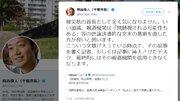 台風被災の千葉市長、河野防衛相の「私は雨男」発言めぐる報道に苦言 「世論誘導的な文末の悪癖」