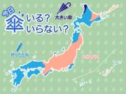 ひと目でわかる傘マップ 11月1日(日)